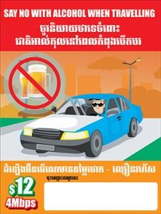 FPT Cambodia